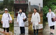 不忘初心坚持乡间奔走解群众病痛 这20位乡村医生值得我们敬佩