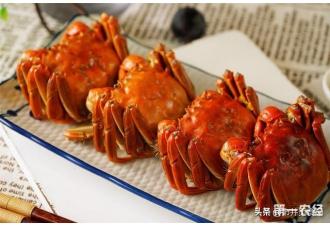 大闸蟹的吃法
