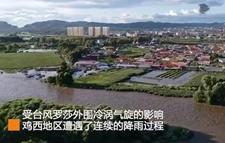 黑龙江鸡西遭遇28年以来最强洪峰 穆棱河水位暴涨各部门坚守抗洪一线
