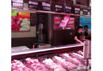 猪肉价格上涨 应该如何保障