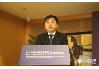 2019中国·丽水国际食用菌大会暨第十一届庆元香菇文化节将举办