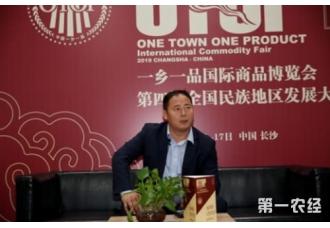 """蜜瓜大王张宗志:""""一乡一品""""助产业精准扶贫"""