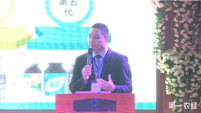 第十三届中国绿色生态农业发展论坛举行