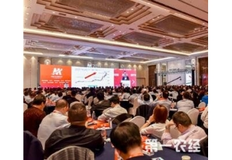 2019中国大农业营销年会在沪完美落幕
