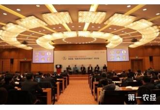 三润泰克董事长吕科:农业产业化企业如何实现盈利?