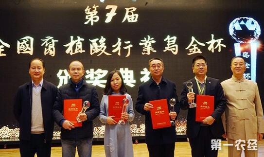 """鼎天济农荣获腐植酸工业协会乌金杯""""最"""