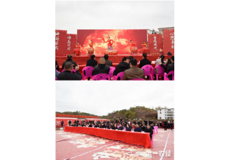 江西省石城县首届电商年货节暨珠坑乡首届乡村旅游文化节隆重开幕!
