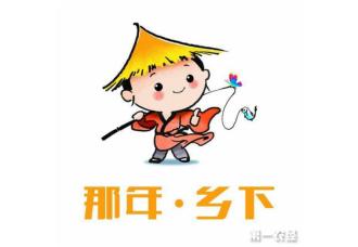 """2020亳州.蒙城""""中国农民丰收节""""即将开幕 邀你共度金秋丰收季"""