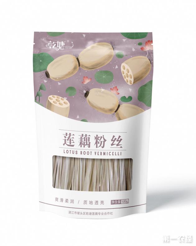 等你来打CALL!坡头乾塘莲藕粉丝参选湛江最受欢迎扶贫产品!