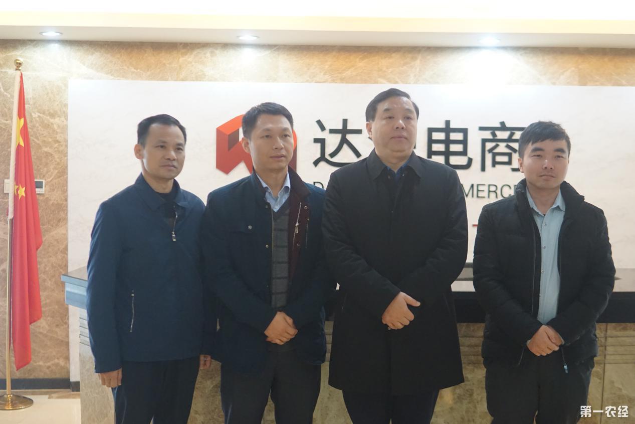 湖南潇湘经济促进会秘书处走访达漫电商