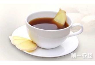 姜茶的功效与作用