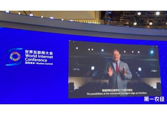 打开万亿市场 高通联合行业伙伴 用5G毫米波助力智慧农业