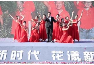 武汉花卉科技产业园开园迈向4.0时代