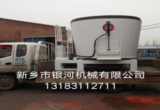 新乡银河牌TMR全日粮饲料混合机,质量可靠