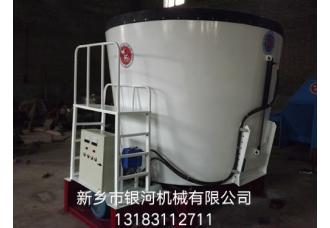 厂家供应银河牌各种规格TMR饲料搅拌机,批发价