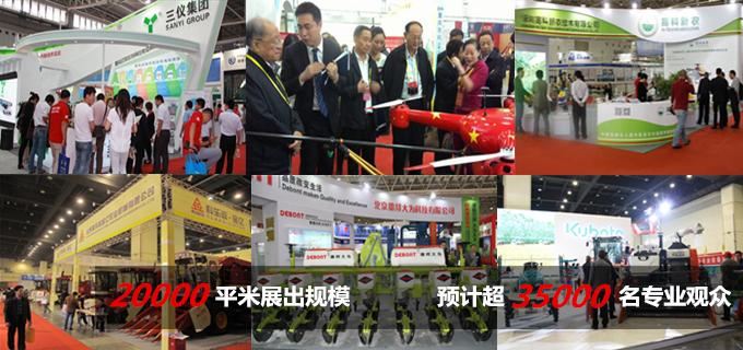 2017中国国际农业机械展览会/2017潍坊农机展