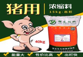 催肥饲料猪用浓缩料Y888